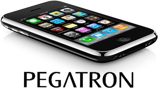 Apple resolve contratar outra empresa que não é a Foxconn para a montagem dos seusdispositivos