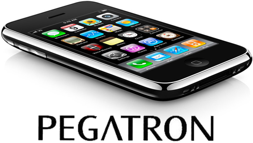 Pegatron Apple iPad